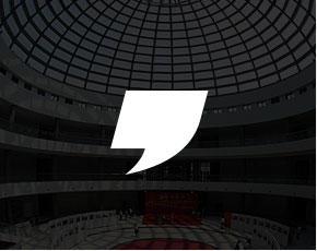 武漢網站建設|武漢企業建站服務商-長江聯合